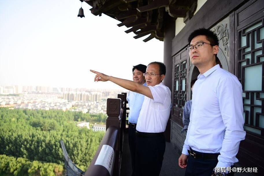 江苏地产巨头换帅,51岁老将接任总裁,薪酬600万分红440万