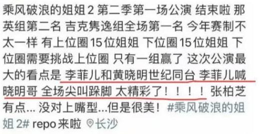 原来黄晓明退出《朗杰2》,是否能平息舆论,误会真的是表达者的命运