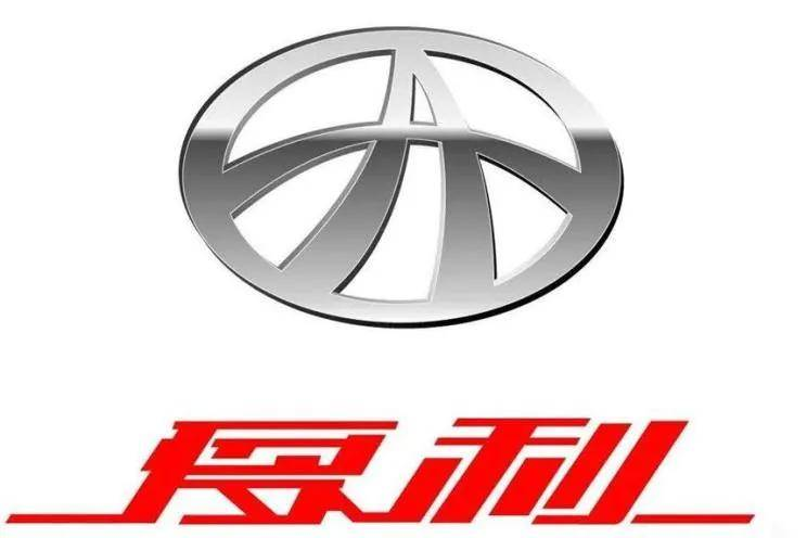 每天车闻:一汽夏利正式星辉开户更名中国铁物