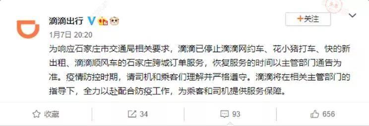 每天车闻星辉开户:一汽夏利正式更名中国铁物