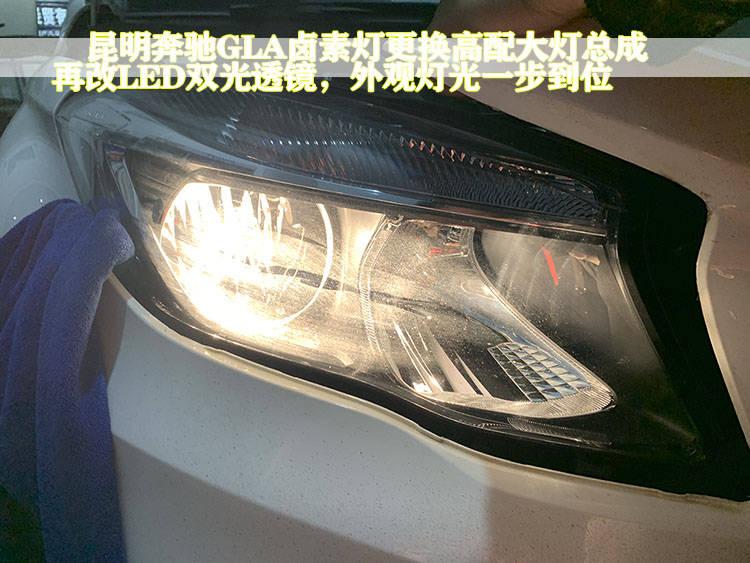 奔驰GLA原装卤素灯不亮,怎么换,LED双镜头会陪你踏上一段光明的旅程