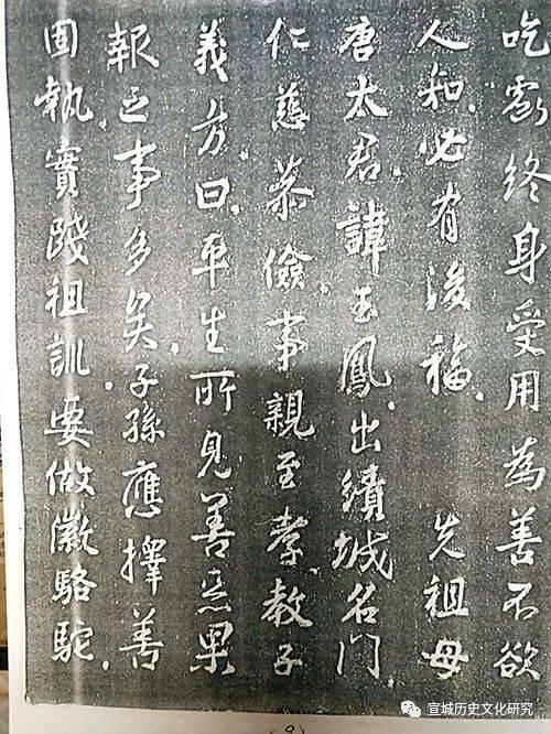 """""""徽骆驼""""与绩溪荆州胡善述堂(下)_民国"""