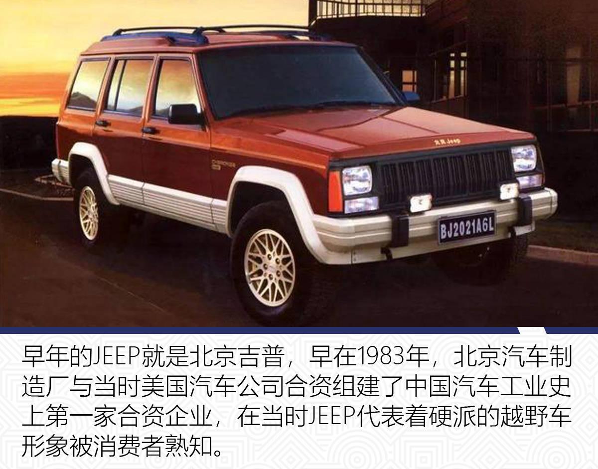 红旗E-HS9上市/特斯拉Model Y 将开售