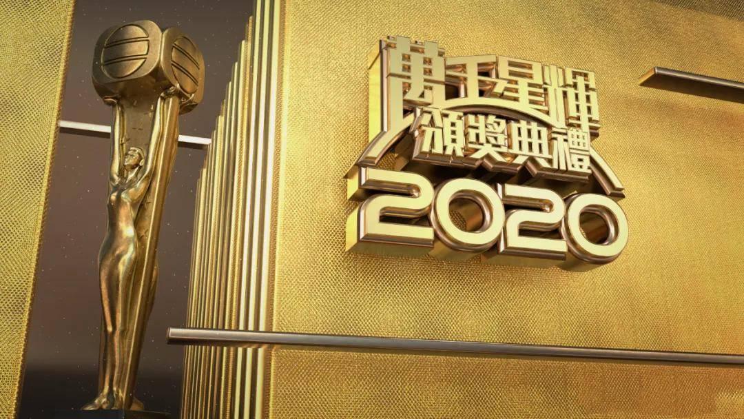 原TVB红毯:滕黎明的造型颠覆,31岁的蒋家旻比44岁的林淑敏还要老