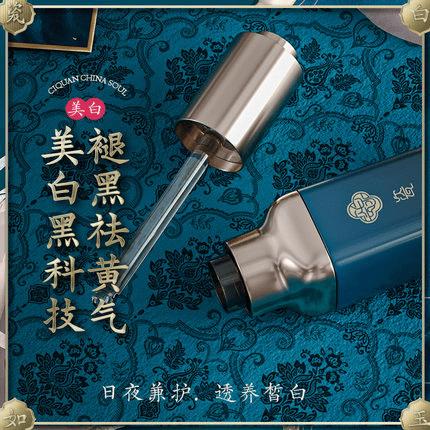 瓷泉CIQUAN品牌访谈:东方女性的护肤美肌佳品