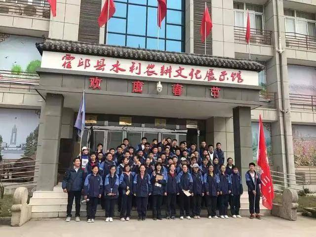 安徽省霍邱县,研学旅行走出一片新天地