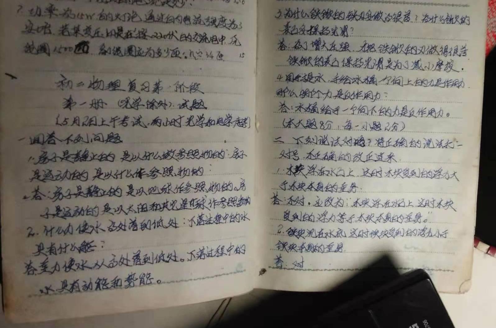 新疆胜青岛 亚当斯空砍50分