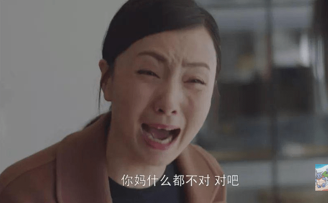 """不想孩子挨欺负,餐桌上最好别说这句话,多数""""中国式父母""""中招  第6张"""