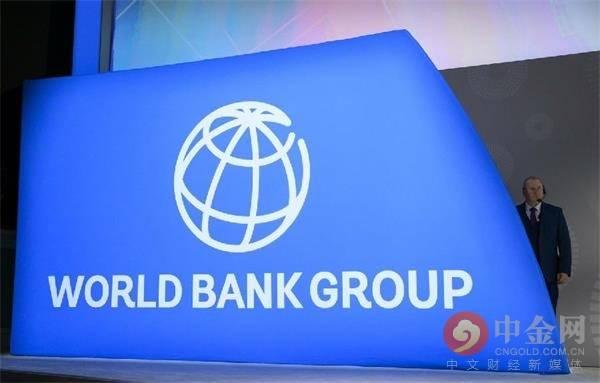 世界银行:全球经济恐陷失落十年