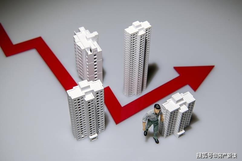 """手握30万,2021年起""""存银行""""还是""""买房子""""?银行行长良心建议"""