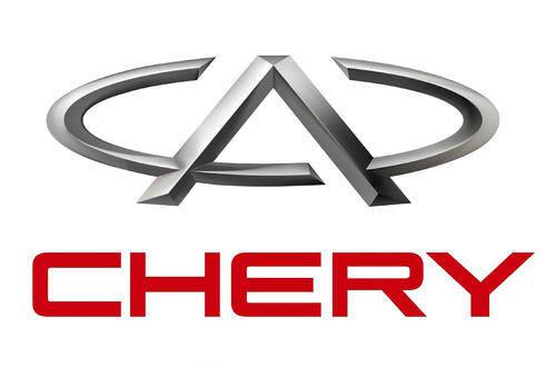 奇瑞汽车2020年销量44.9万辆,同比增长8.6%,全球用户总量905万