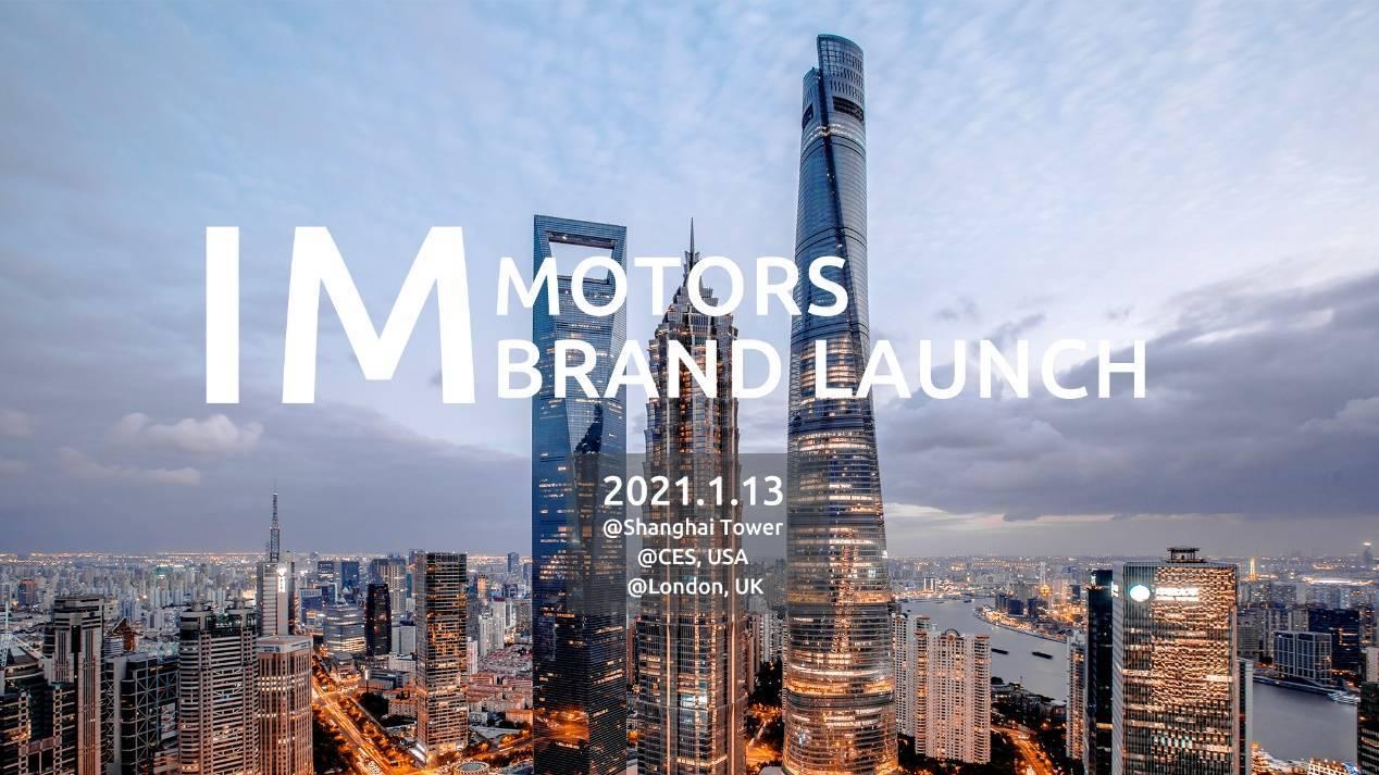 陈余表示,该车│两款量产造型车出现在智基汽车全球品牌发布倒计时一天