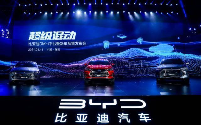 原比亚迪三款DM-i超级混动车型预售,起价10.78万元