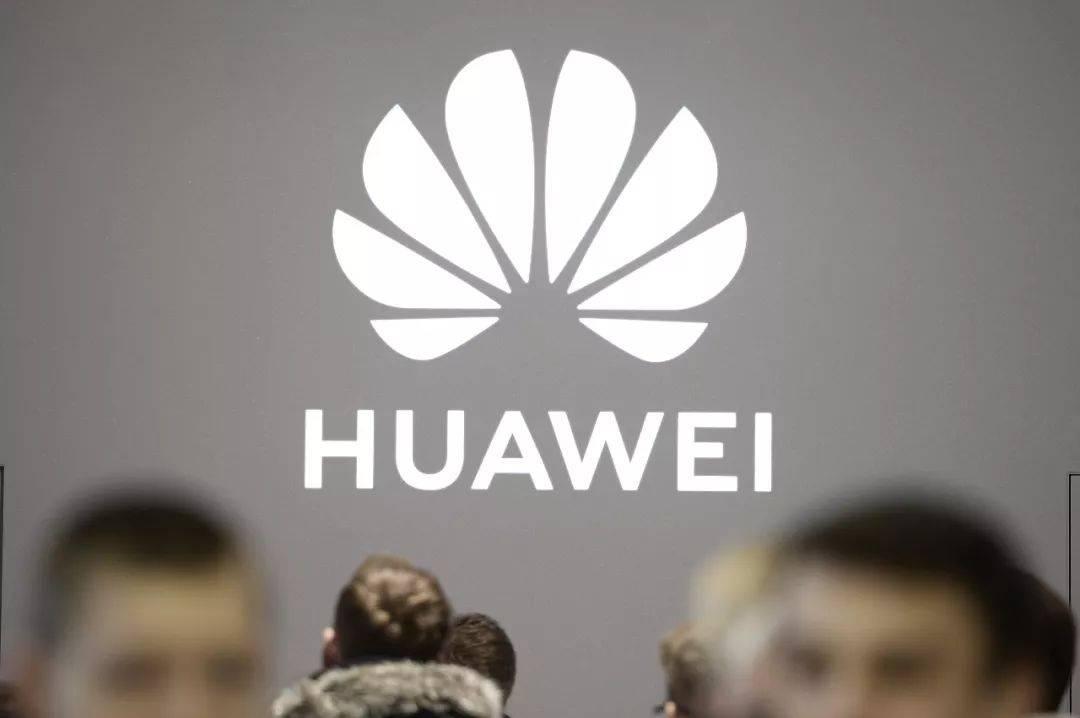 【华为王成录:今年搭载鸿蒙系统的设备可达3-4亿台】
