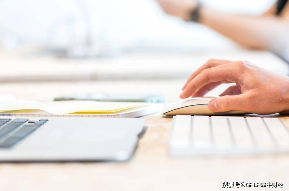 腾信公司董事俞因个人原因辞去党董事职务