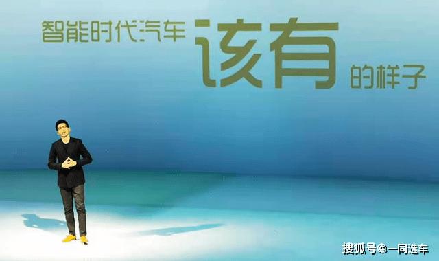 """原之吉汽车正式发布,产品加速到3.9s,电池""""永不自燃"""""""