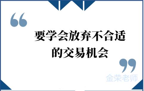 金荣:黄金原油市场交易的选择与操作要求