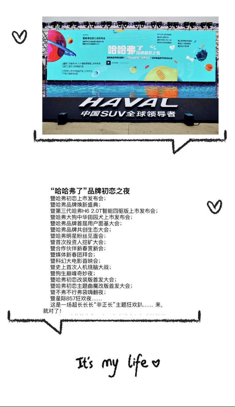 """原厂10辆新车一晚?如何选择""""初恋""""和""""狗""""!!!"""