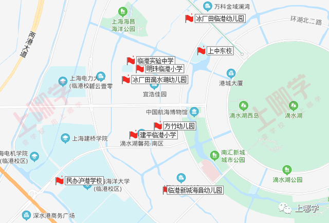 好消息!华二新校重磅签约!上海这个潜力片区集齐上中、明珠、建平,资源爆棚