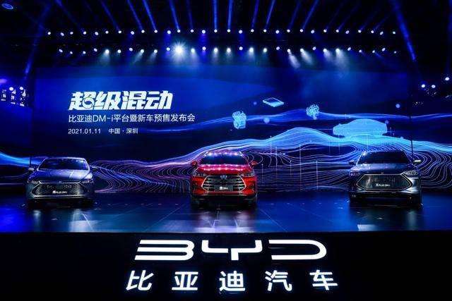 深圳穿城,比亚迪DM-i超级混动车型颠覆超低油耗
