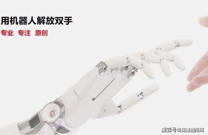 研发协作机器人,节卡机器人完成千万元B轮融资