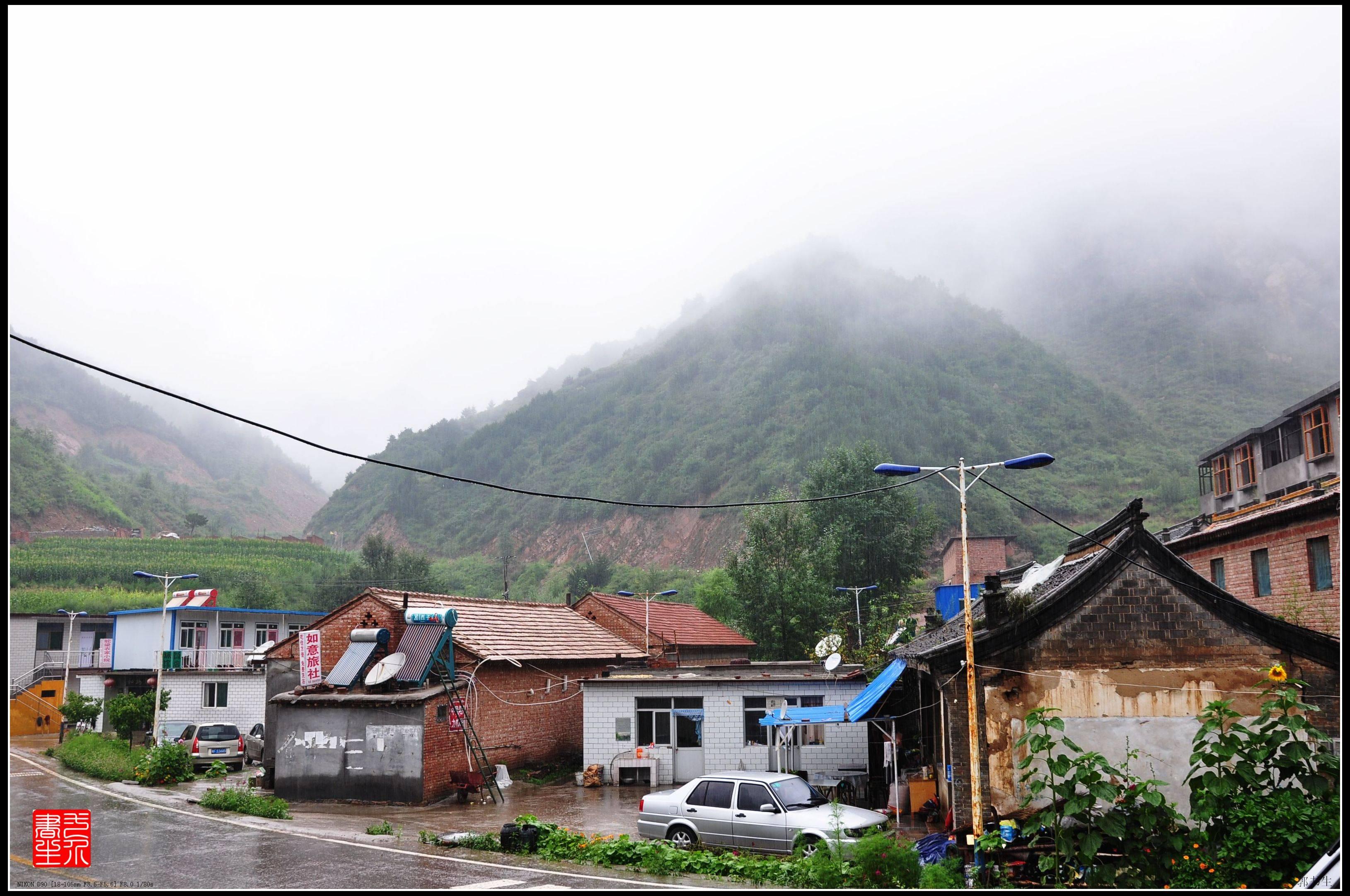 驼梁黄土台,暴雨洗礼中的小山村《百村写真》  第6张