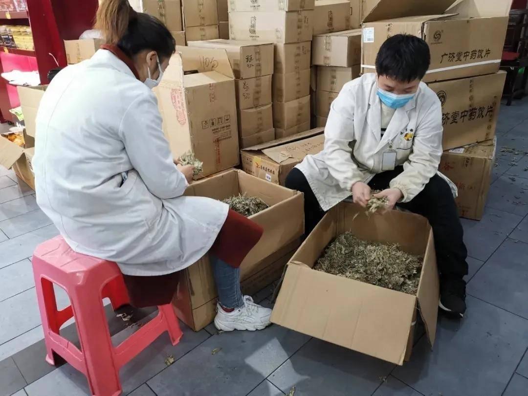 株洲神农中医馆