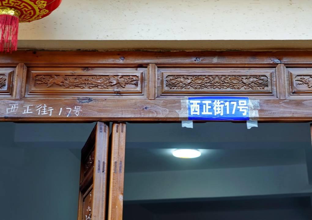 云南最便宜的米线在哪里?看看建水5元米线都有啥,还有更低的吗
