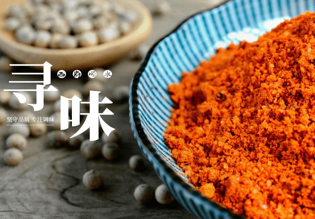 四川辣子鸡调味料罐装