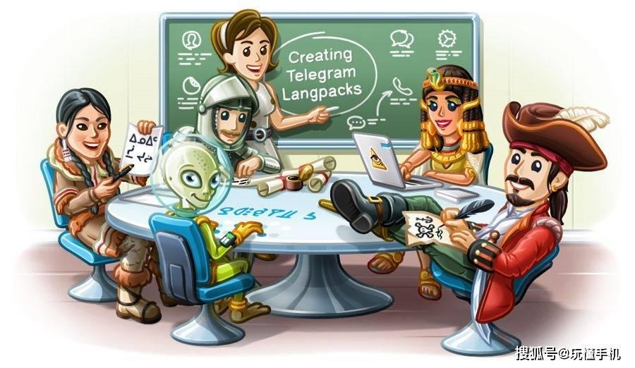 Telegram在过去72小时内注册用户数量新增2500万