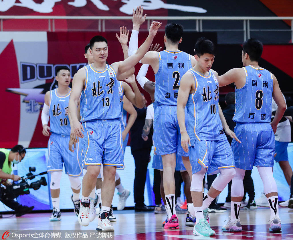 北京队排在第15名,江苏队排在第16名