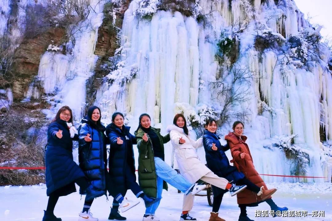 2021开启你的梦幻之旅,来新乡南太行观赏一场冰雪盛宴吧!