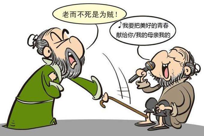 """""""老而不死是为贼""""?看看孔子怎么说?"""
