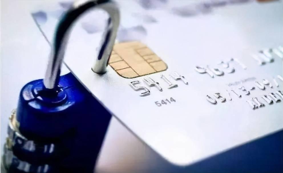 成都信用卡以卡办卡_常州信用卡优惠2016_信用卡以卡办卡