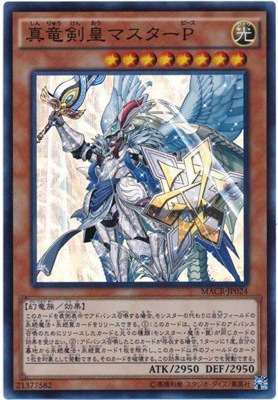 游戏王:这只乌龟曾被称为剑皇,当真正的龙剑