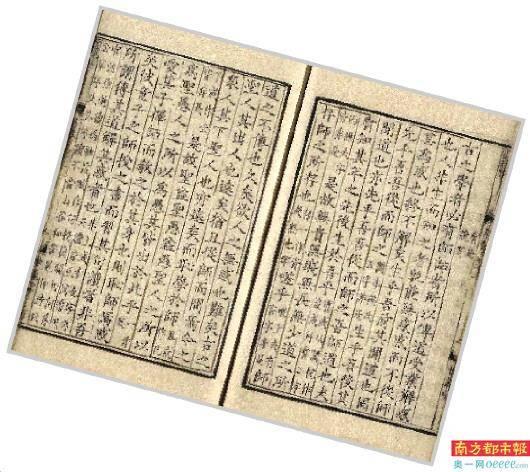 """【陈清华】国家典籍博物馆专家""""荐宝"""",5·18国际博物馆日"""