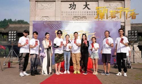 电影《兰若行者》在横店举行了盛大的开机仪式