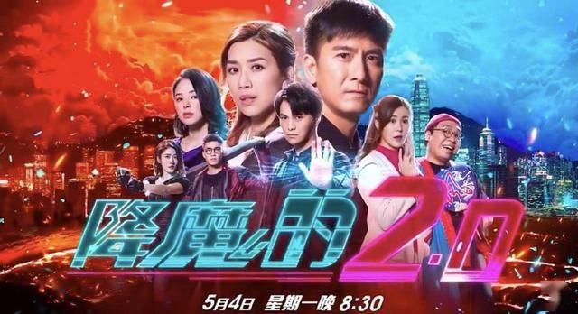 TVB小生新剧企图迷晕谭凯琪,主攻拍剧,现实中是
