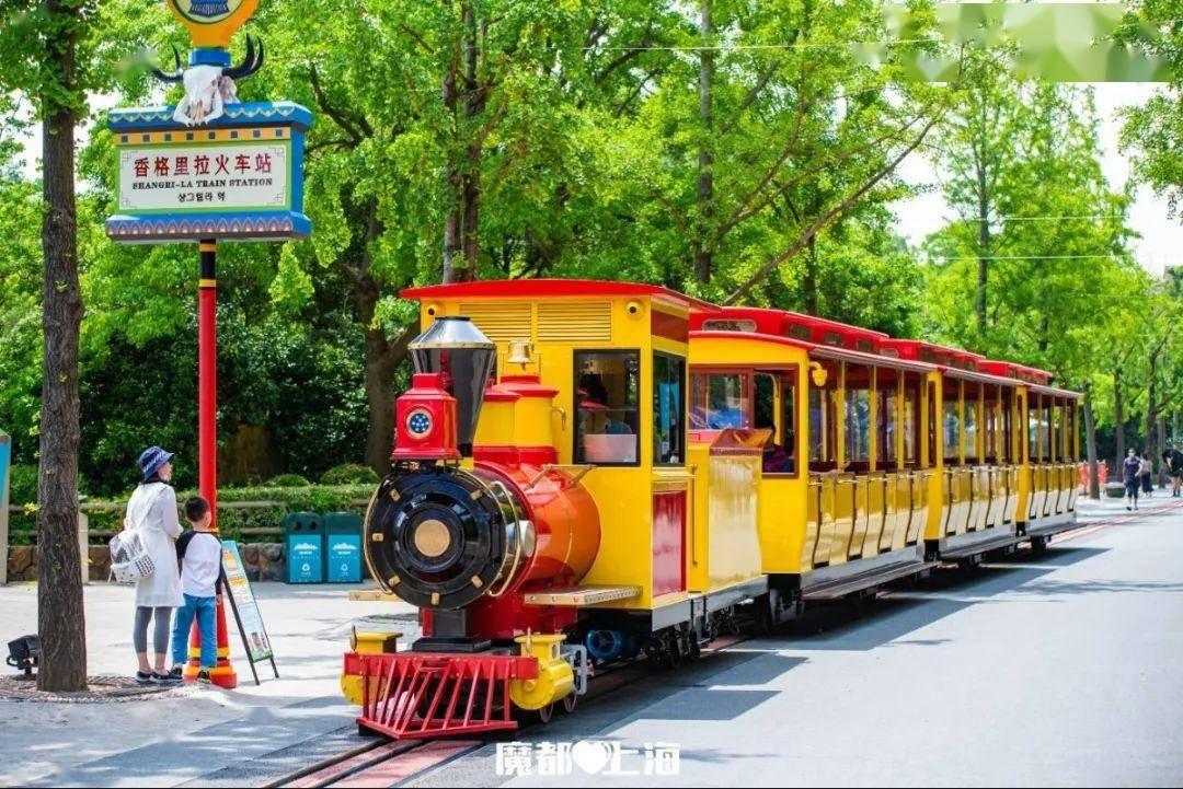 放肆快乐!上海欢乐谷开启超级儿童节,带你解锁嗨FUN全城的泡泡嘉年华!