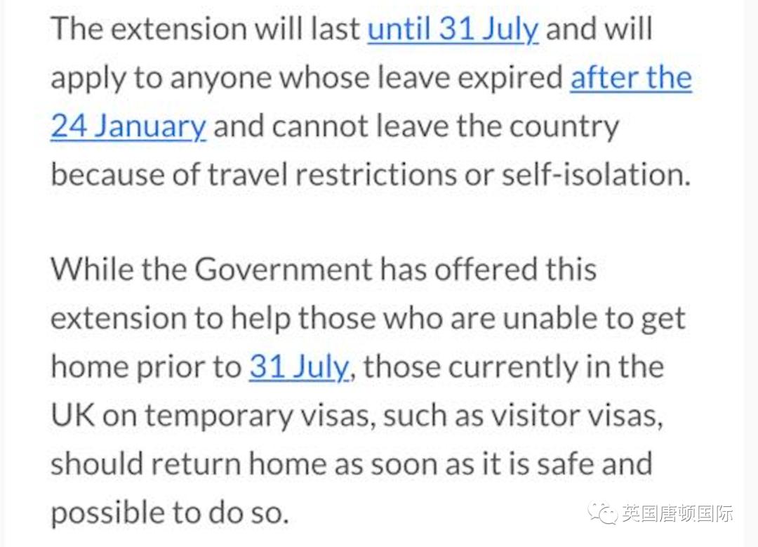 英国移民局官宣:英国签证即将到期的人士全部续签到7月31日!