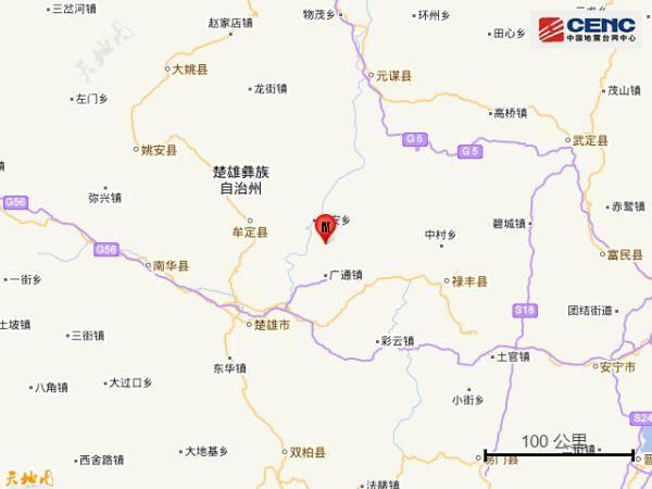 云南楚雄州禄丰县发生2.8级地震
