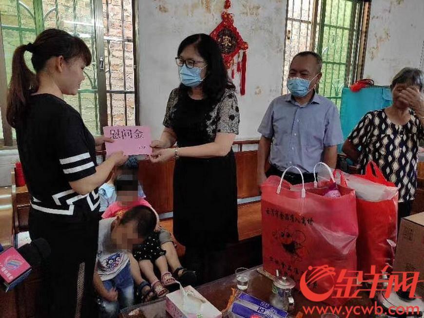 """守护儿童健康成长广东省""""童·奔康""""公益行动推进会在云浮举办"""