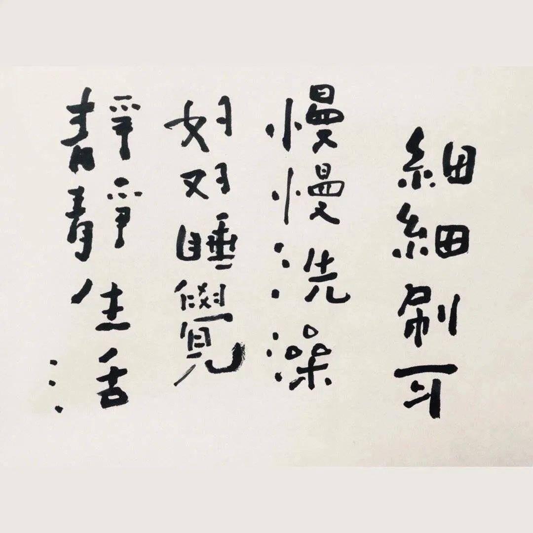 """古时候或者是文言文里面的""""开心、幸福""""怎么说的?_爱学网为..."""