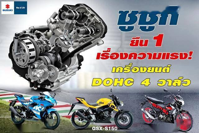 两份简讯:铃木新模式GSX-R150和KTM X-BOW GTX在泰国