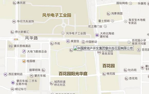 中国房地产开发集团肇庆百花园有限公司诚聘英才