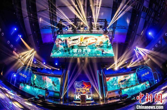 全国首个电竞文化体验中心亮相上海普陀