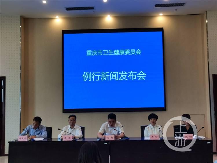 重庆卫健委:重庆初中生现在吸烟率为2.3%