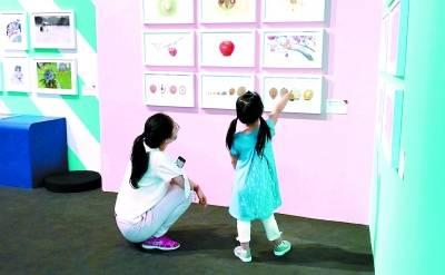 """展览@""""六一""""与孩子一起畅游艺术游乐场,"""