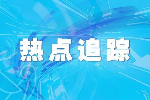十二生肖顺序配对香港新增3例本地