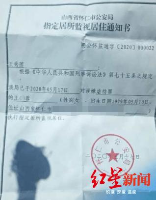 恒耀平台注册山西怀仁12岁女童疑遭继母虐待致脑梗死,检方提前介入 (图5)